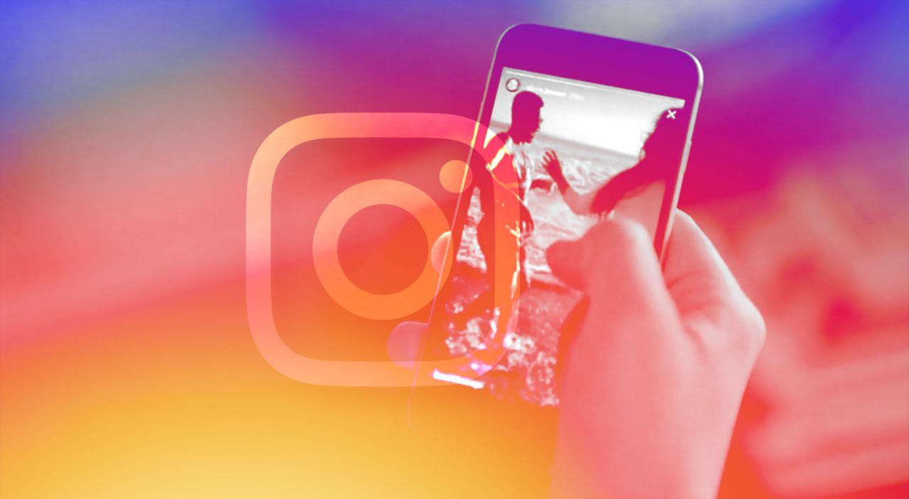 Instagram Stories: conheça alguns segredos!